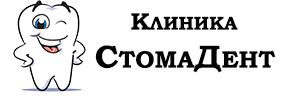 """Стоматология """"СтомаДент"""""""
